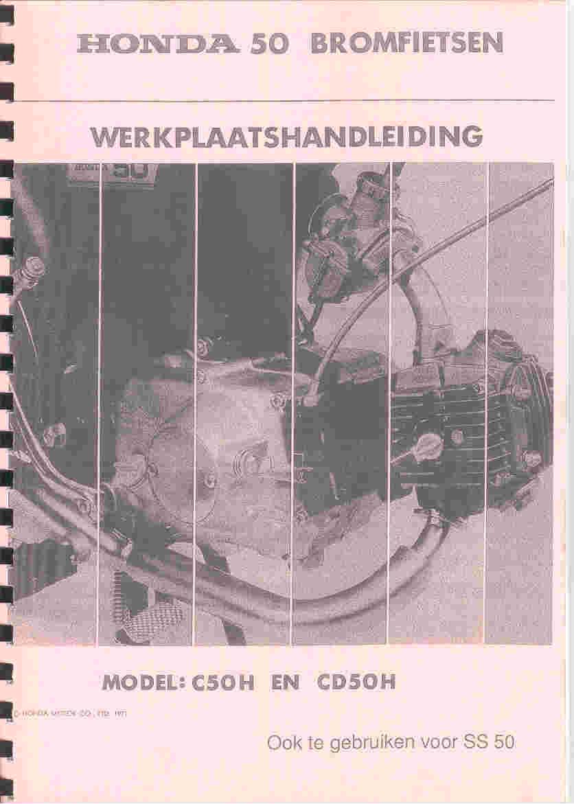 workshopmanual cd50h 1971 11052016 2156