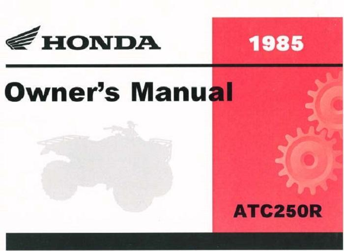 Honda ATC250R (1985) Owner's Manual