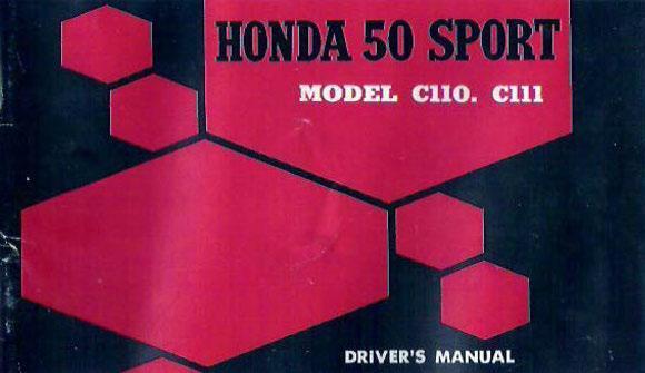 Honda C111 Owner's Manual