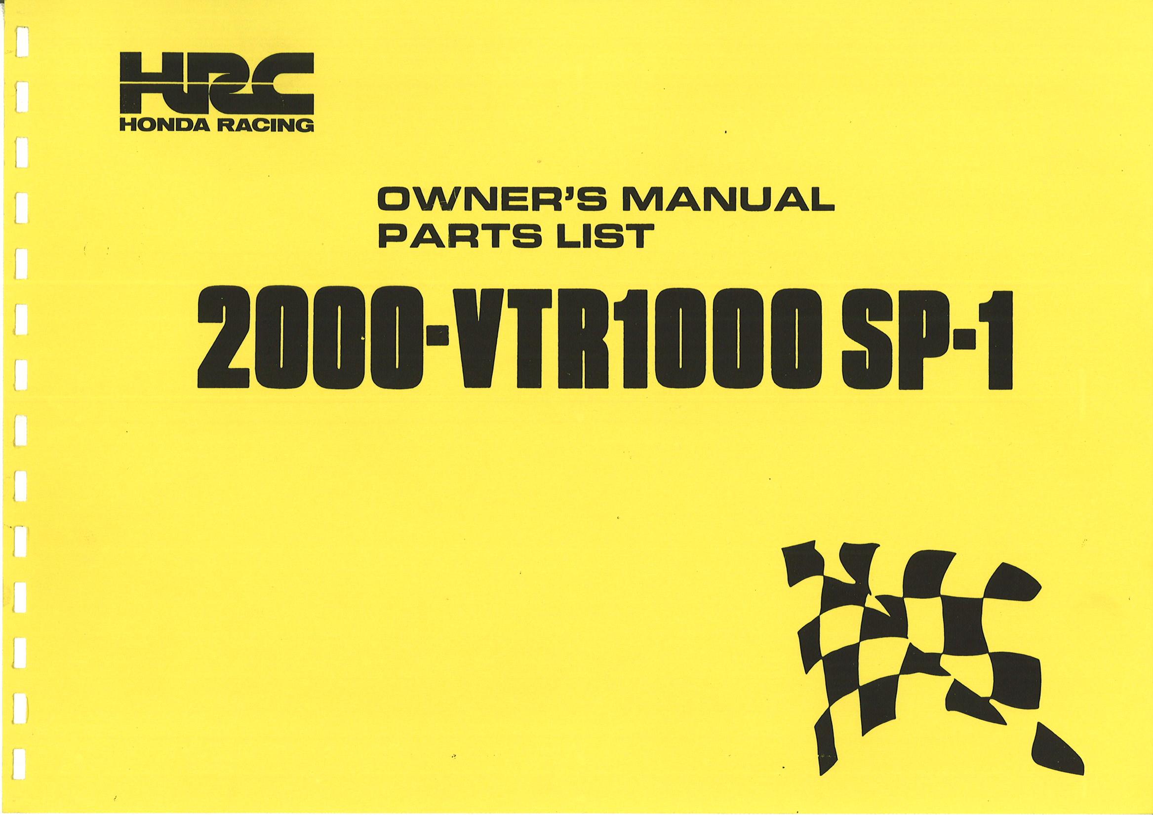 Parts list for Honda VTR1000SP1 (2000)