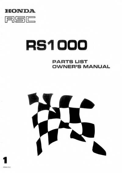 Workshop Manual for Honda RS1000